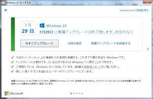 Win10入手2